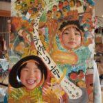 明日、千葉県香取郡の寺田本家でお蔵フェスタ、顔はめ記念パネルライブペイントします!