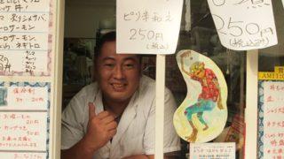 残すところあと9日。第二回まち中つながる展示会、江古田・東長崎・椎名町で新旧3作品、展示していただいてます。