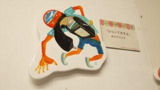 本日9/21から豊島区東長崎のPlanet handのまち中つながる作品展で新作3点展示販売開始!