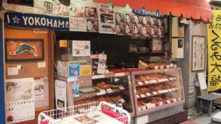第4回まち中つながる展示会、11/5まで東長崎の三店舗で絵を展示中。おせんべい焼きワークショップの報告も。