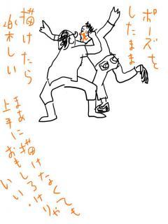 120621東京タワー01