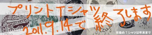 sozai-1108print.jpg