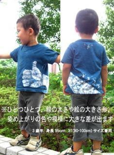 ts-umaku-2.jpg