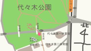 4/18(土)19(日)代々木公園で開催のアースデイ東京にてフェイスペイントします。