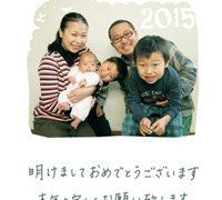 2014年たくさんありがとうございました。総括と2015年抱負。ええとカレンダー今頃作ってます。