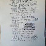 川越市元町はるりkinumoさんにて笑うバッジ展に参加中。6/14まで