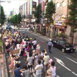 12/7渋谷で大デモ! 12/9-11、16-18、23-25汐留シオサイト冬の汐博にブース出店。