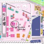 明日とあさって、代々木公園のアースデイ東京でフェイスペイントしています。