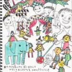今週末7/6(土)7(日)は埼玉県富士見市の文化ホール「キラリ☆ふじみ」のサーカスバザールでサーカス工作ワークショップ!ほか夏の予告もろもろ。