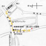 明日は2014年初の出店、谷中でペケ市です。