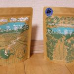 鳥取の大山の麓で作っている薬草茶のラベルを描かせていただきました!